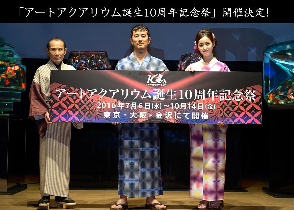 news_0601