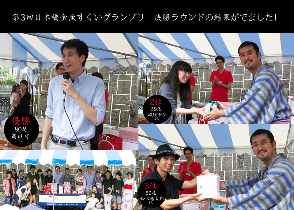 news_0831