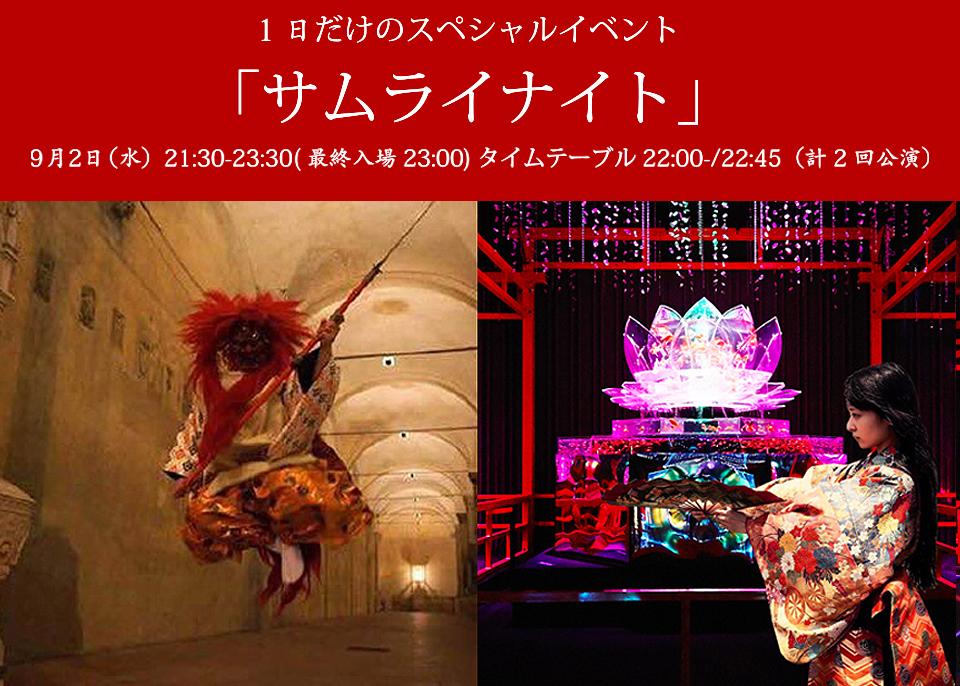 news_0901