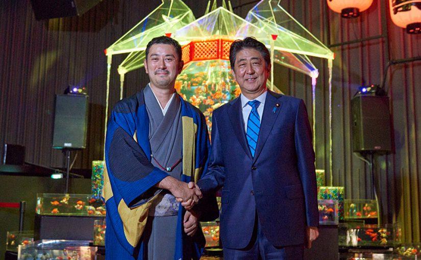 本日、東京・日本橋会場に安倍総理が公式訪問されました!!