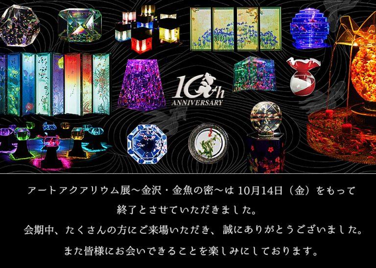 news_1015